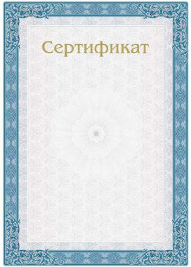s_cert_1