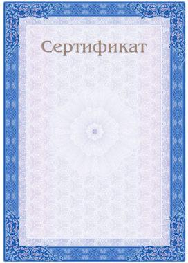 s_cert_3