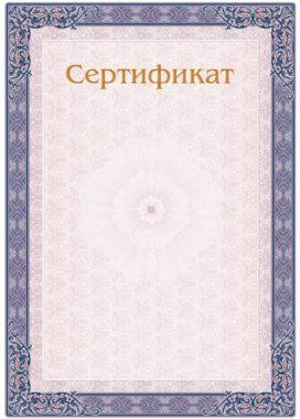 s_cert_5